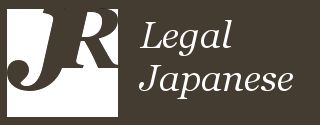 Legal Japanese logo